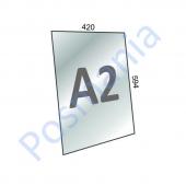 Файл-протектор для рамки универсальный