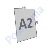 Файл-протектор для рамки антибликовый