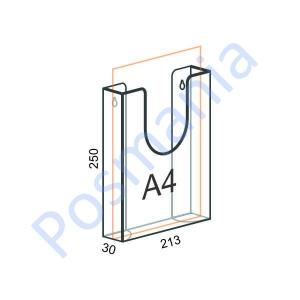 Буклетница настенная подвесная (1 секция)