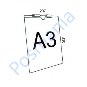 Карман информационный горизонтальный A7 с крючками