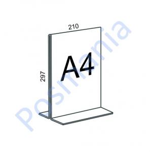 Подставка под меню А6 с плоским основанием