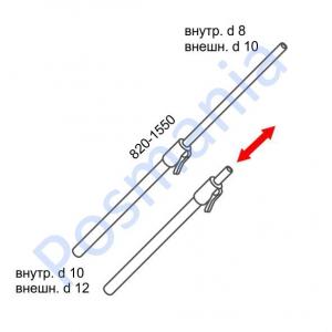 Трубка 'Телескопическая'