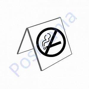 Настольная табличка 'Курение запрещено'